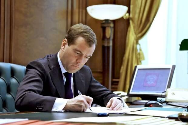 Medvedev_podpisal