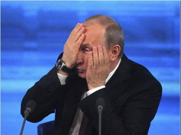 Путин понад усё