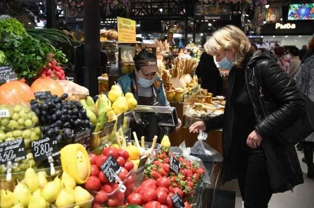 В России замедлился рост цен на продукты