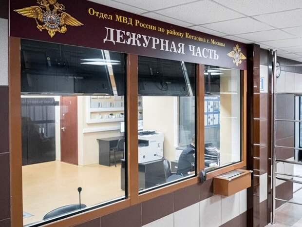 Силовики ищут неизвестного, сообщившего о готовящейся стрельбе в школе в Москве