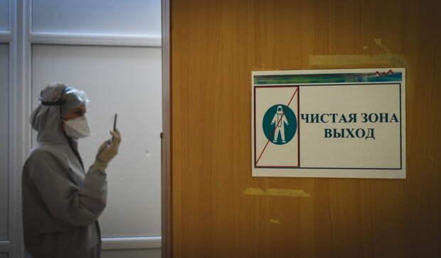 У воспитанника детского сада в Новотроицке обнаружили COVID-19