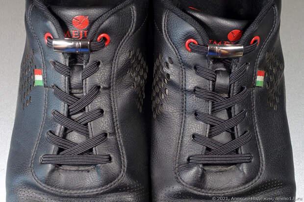 Полуавтоматические шнурки