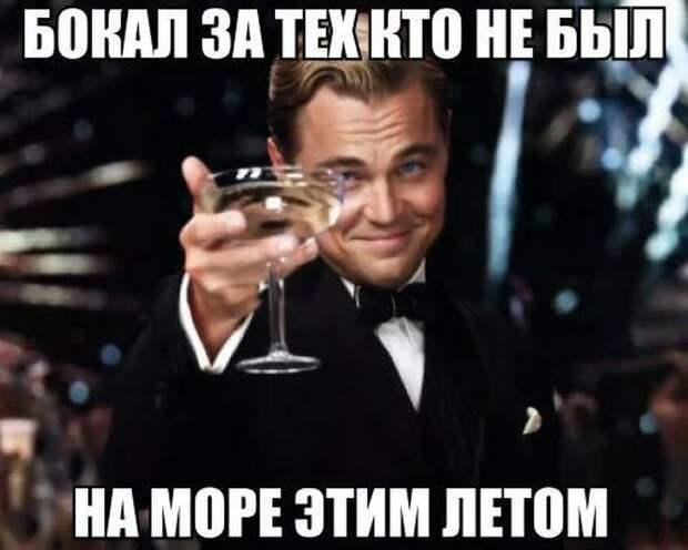 1470240916_102