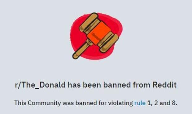 Соцсети Twitch и Reddit заблокировали аккаунты Трампа за разжигание ненависти