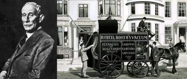 Хьюберт Сесил Бут и его пылесос