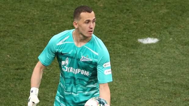 Источник: Лунёв не может договориться по контракту с «Зенитом» и может покинуть клуб