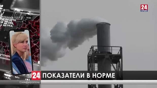 Превышений допустимых норм загрязнения воздуха в Армянске нет – Минэкологии