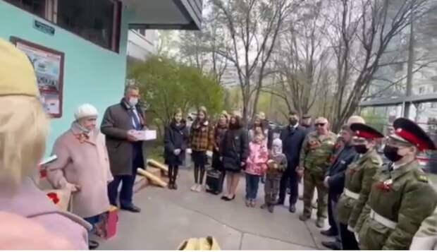 Для ветеранов Отрадного провели музыкальный флешмоб