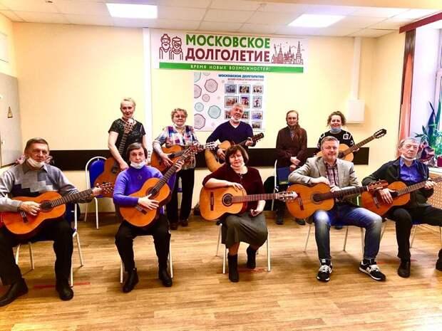 Гитаристы «Московского долголетия» из Савеловского представили открытый урок-концерт