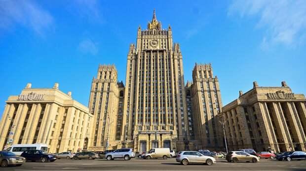 В МИД сообщили о реакции на санкции ЕС по Навальному