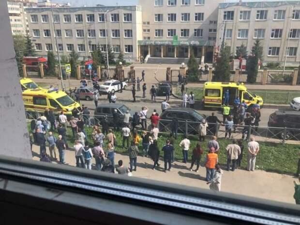 ВКазани вгимназии №175 была открыта стрельба, затем последовал взрыв