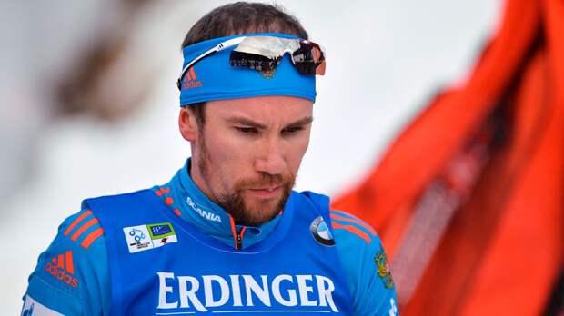 Трехкратный чемпион Европы по биатлону Слепов может быть дисквалифицирован за пропуск допинг-тестов