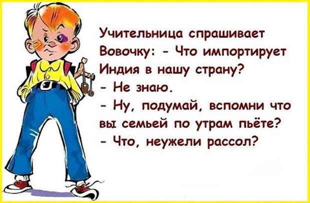 Утро начинается... Улыбнемся)))