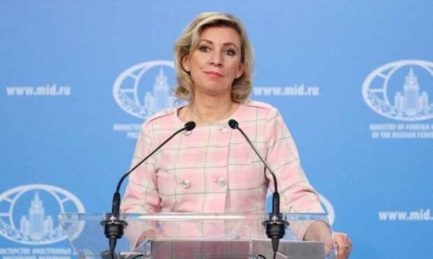 Захарова обвинила Еврокомиссию впотакании дискриминационной политике Латвии