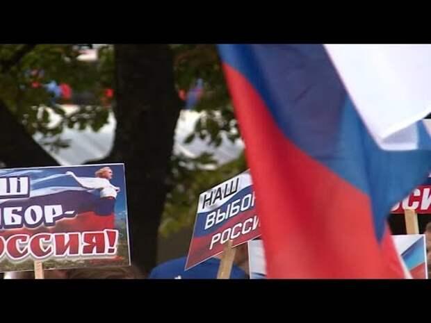 Россия с нами, И с нами Бог!