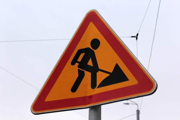 В Кондопоге из-за ремонта железнодорожного переезда ограничат движение по центру города