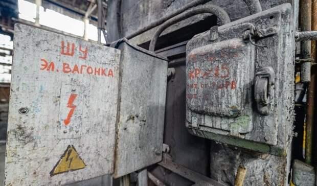 Втрёх районах Волгограда небудет света