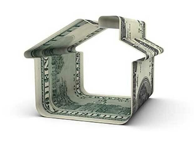 Абсурдотерапия: Ипотека и еённое субсидирование