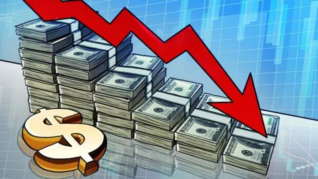 """Экономисты предупредили россиян о возможных """"сюрпризах"""" при покупке доллара"""