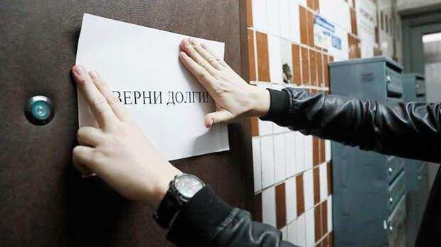 Госдума поддержала в I чтении лишение свободы коллекторов за насилие