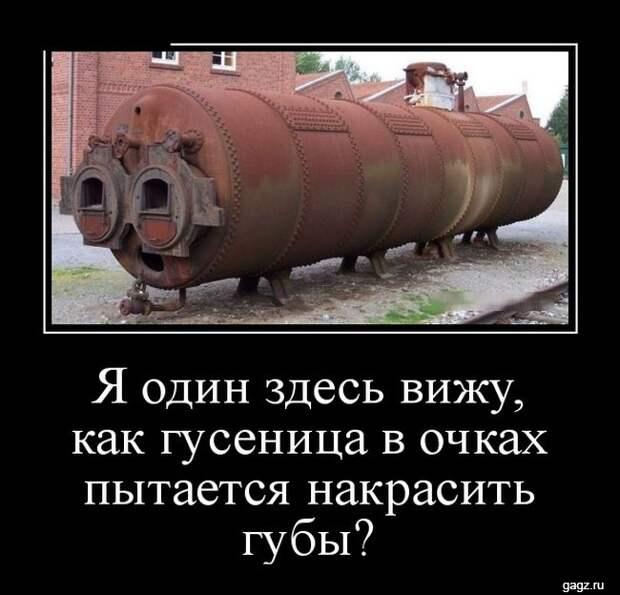 demotivator_prikol_gagz_ru_14458555