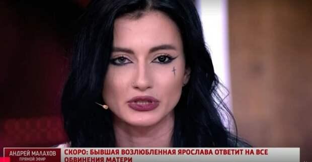 Экс-бойфренд звезды «Дома-2» Алены Лысенко найден мертвым