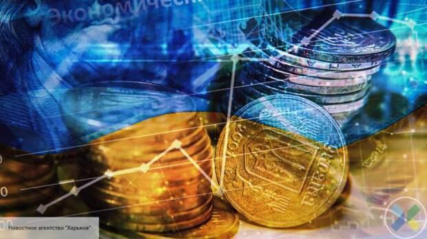 Киев обвинили в незаконной продаже акций украинской «дочки» банка РФ