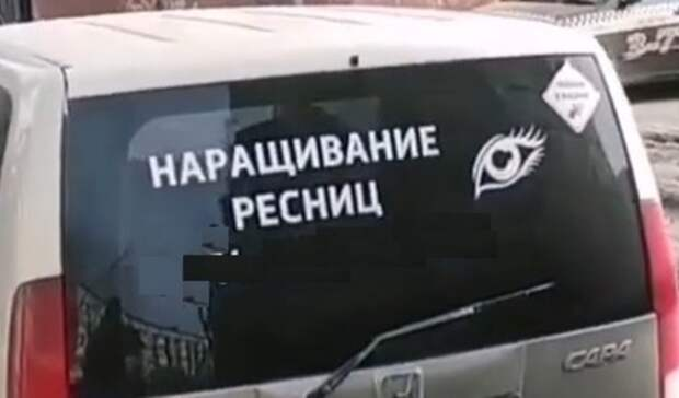 Автоледи изПриморья обвинили виспользовании головы непоназначению