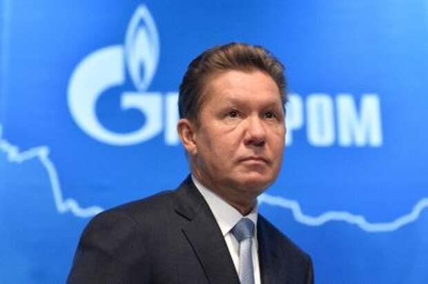 Спрос на газ в РФ при реализации газификации на 100% вырастет на 18,6 млрд кубов - Миллер
