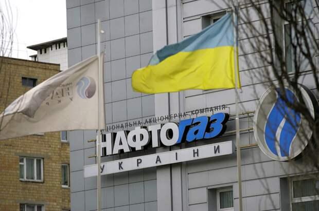 Киев снова намерен судиться с Газпромом