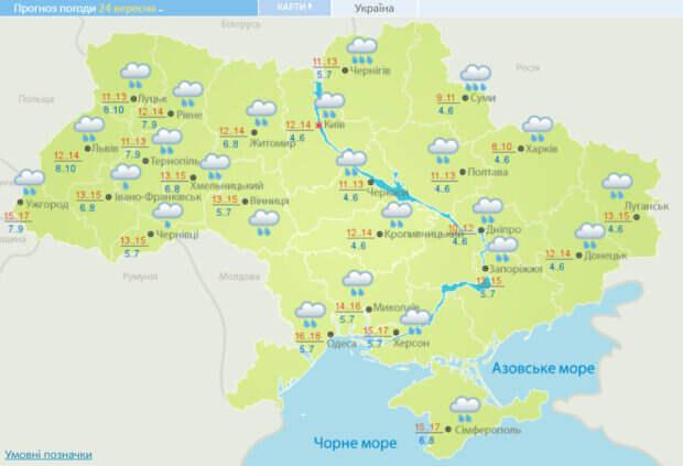 Дожди зальют Украину, непогода и похолодание атакуют все области: к чему готовиться