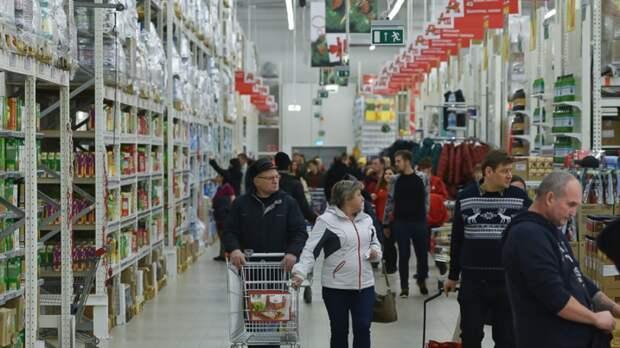 Названы правила экономии при покупках в супермаркете