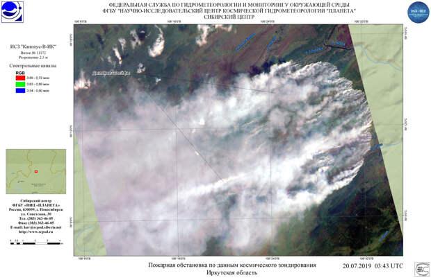 Ученые опубликовали спутниковые снимки смога над Новосибирском. Это страшно