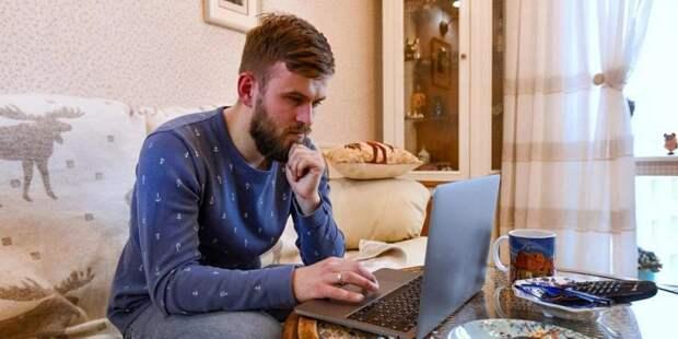 В Москве более 40 тыс безработных горожан получают повышенное пособие Фото: mos.ru