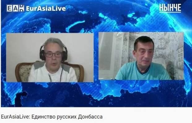 EurAsiaLive: Чего ждут Донбасс, Одесса, Днепропетровск, Харьков? —видео