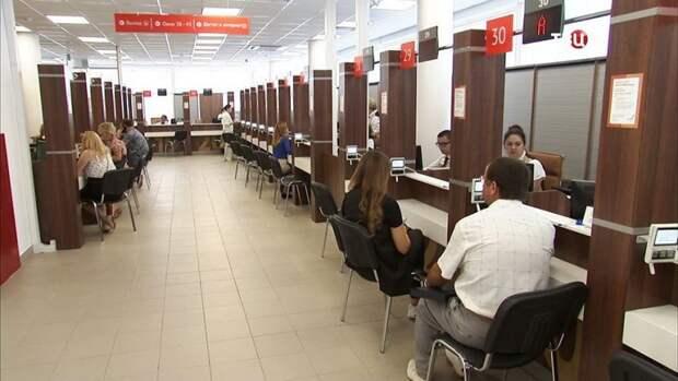 В Центре «Мои документы» на Бутырской примут заявления на надомное обслуживание