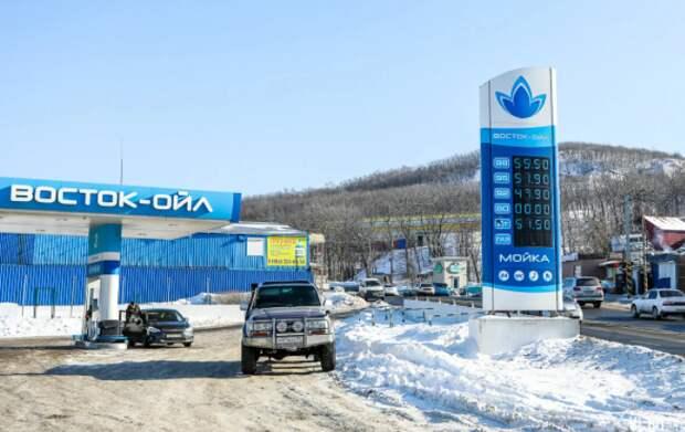 """ТМК и """"Роснефть"""" договорились о поставке металлопродукции для """"Восток Ойла"""""""