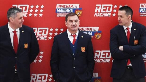 Сборная России стала похожа на проходной двор. Тренера, проигравшего финал ЮЧМ, берут на взрослый чемпионат мира