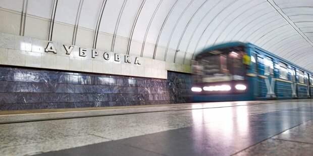 "Станция метро ""Дубровка"" / Фото: mos.ru"