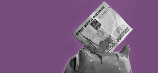 Эксперт банка рассказал, стоит ли брать кредит с плавающей ставкой