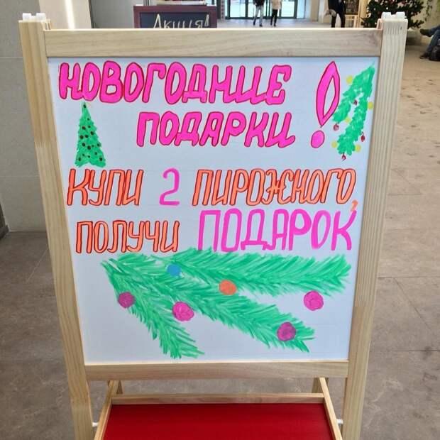 Учите русский язык, господа! интересное, прикол, русский язык, фото