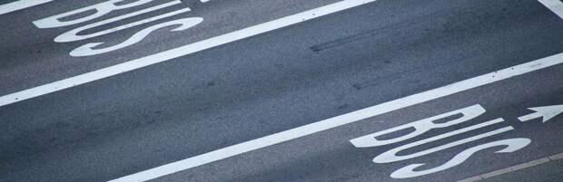 Автобусные полосы появятся еще на 15 улицах Нур-Султана