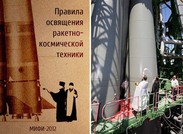 Россия стала Раем для избранных! Это не вина Путина, это его позор!