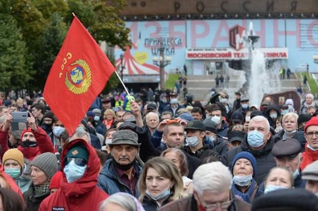 Коммуно-Майдан в Москве провалился: Раскол в КПРФ