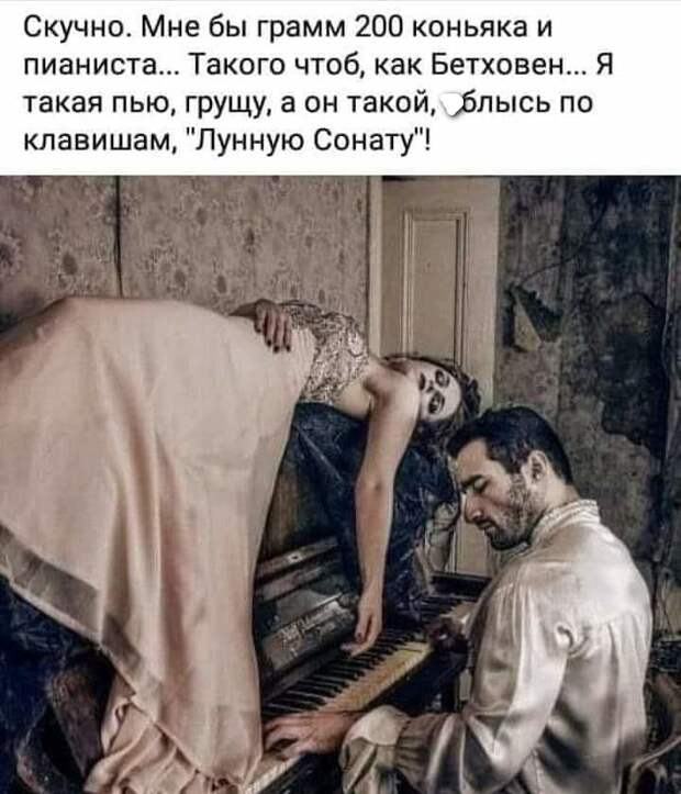 - Доктор, у меня проблема, моя женщина забеременела...