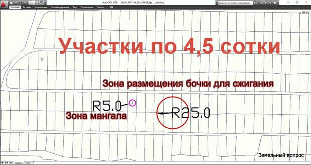 Такая ситуация в СНТ и большинство ИЖС г.Пермь