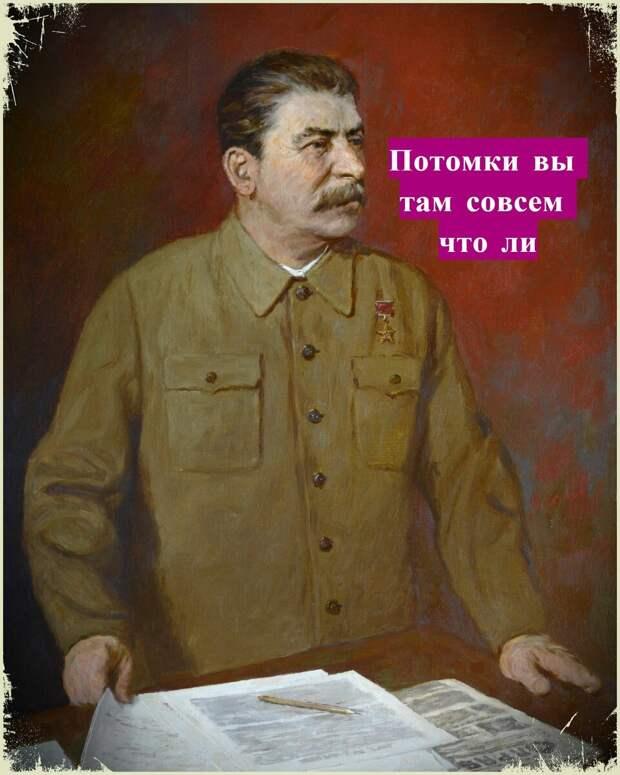 Не верю. Бузова на сцене МХАТА в спектакле про Сталина, как новый этап нашей культуры