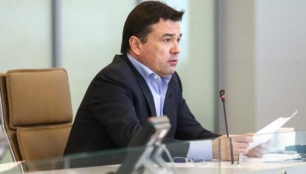 Воробьев поручил подготовить новые предложения по ослаблению карантинного режима