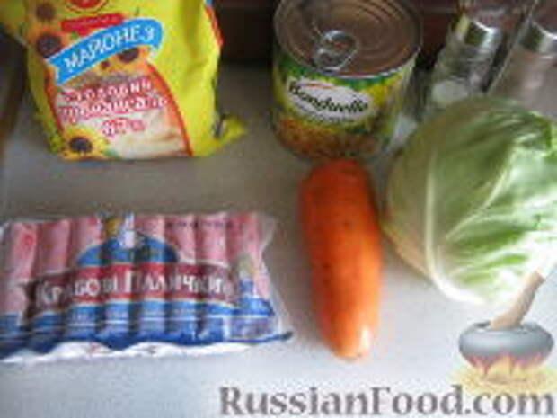 """Фото приготовления рецепта: Салат """"Крабовые страсти"""" - шаг №1"""