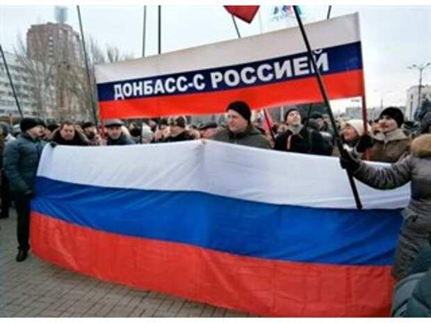 Интернациональный, евразийский, советский Донбасс выбрал Москву и Россию, а не украинский нацизм